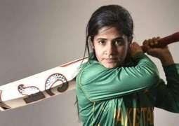 Javeria Khan optimistic for Pakistan in upcoming ICC Women's Championship ODIs