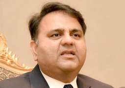 People become surparised over sending our mission to space in 2020: Federal Minister for Science and Technology Fawad Chaudhry