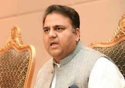 No deadlock between govt, opposition on CEC appointment matter: Federal Minister for Science and Technology Fawad Chaudhry