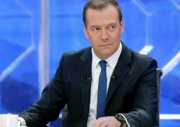 Russia Needs Tougher Position on Use of Banned Substances in Sports - Medvedev
