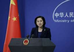 China Poses No Threat or Challenge to NATO - Foreign Ministry