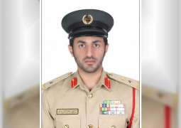 Dubai Police reaffirms People of Determination empowerment with new logo