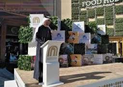 Thani Al Zeyoudi opens City Center Almaza in Cairo