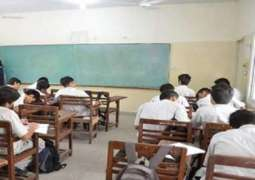 Classes to be started in Cadet College Mamad Ghat in next April