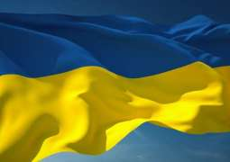 Over Half of Ukrainian Nationals Believe Their Country Should Join EU - Poll
