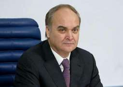 US Accusations of Russian Government Ties to Alleged Hacking Group 'Groundless' - Antonov