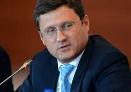 New Round of Russia-Ukraine-EU Gas Talks May Take Place Next Week - Novak