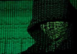 US, UK to Announce Hacking, Bank Fraud Charges Against Russian National - Notice
