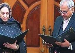 Justice Altaf Ibrahim Qureshi takes oath as acting chief election commissioner