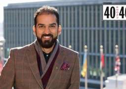 """Fahad Qadir becomes first ever Pakistani to feature in prestigious """"40 under 40"""" list of Asia Pacific's next generation of leadership"""