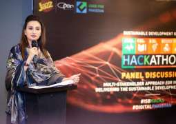 Discussion on technological innovation for SDGs takes center stage