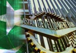 The Asian Development Bank (ADB) approves $1 billion to strengthen Pakistan's economy