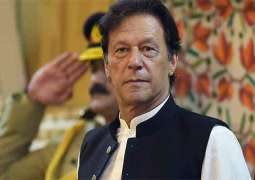 PM Imran Khan to inaugurate Allama Iqbal Industrial City during  the last week of December