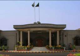 Islamabad High Court (IHC) reserves judgment on petition seeking disqualification of three PTI women MNAs