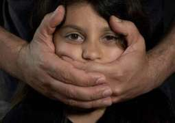 3 more children  molested in Kasur