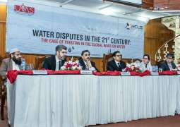 UVAS holds seminar on 'Water Disputes in 21st Century - The Case of Pakistan'