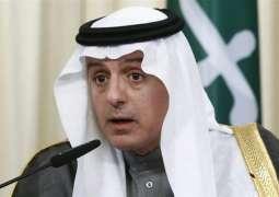 Saudi Arabia's Al-Jubeir Says Qatar Needs to Take Steps to Meet 13 Demands to End Crisis