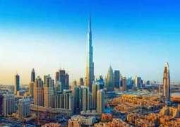 First G20 Sherpa Meeting held in Riyadh