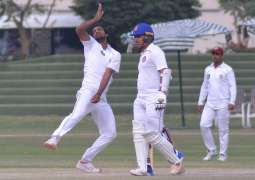 Central Punjab settle with draw to book spot in final