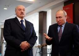 Putin, Lukashenko to Discuss Prospects to Deepen Union State Integration Dec 7 - Kremlin