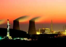 South Korea Looking to Export New Resilient Nuclear Reactors - Reports