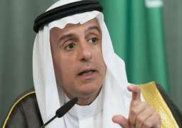 Riyadh Supports US Policy to Pressure Iran - Saudi Minister of State
