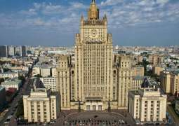 Russia to Take Part in Conference of States Parties of Anti-Corruption Convention in UAE