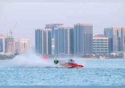 Abu Dhabi hosts first International Youth Forum