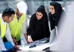 WEEGS 2019 to address women's advancement across sectors