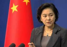 China Imposes Retaliatory Restrictions on US Diplomats - Foreign Ministry