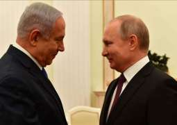 Putin, Netanyahu Discussed Russia-Israel Cooperation on Syria by Phone - Kremlin