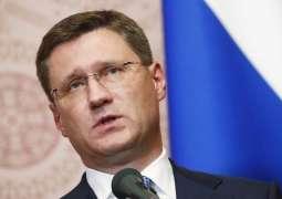 Corporations Participate in Russia-Ukraine Gas Talks - Novak