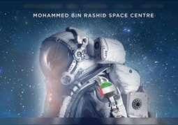 Mohammed bin Rashid announces second edition of UAE Astronaut Programme