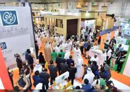 Coffee is set to be a major showcase at SIAL Middle East 2019