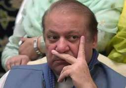 Al-Azizia reference: IHC to hear Nawaz Sharif's appeal on Dec 18