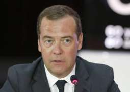 Medvedev Says Impossible to Agree on Gas Transit Unless Kiev Stops Demanding Money