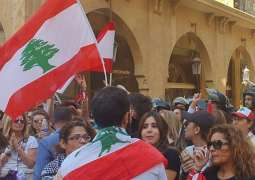 Crisis in Lebanon Persists as Anti-Government Protests Continue - Acting Minister of State