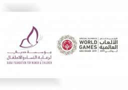 Emirati organisations win human rights' Chaillot Prize