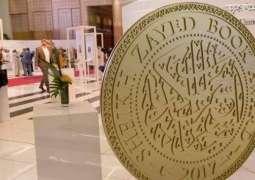 Sheikh Zayed Book Award announces longlist for Translation category