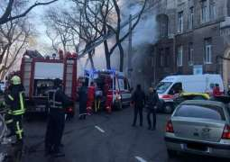 Death Toll From Fire at Ukraine's Odessa College Rises to 12 - Emergency Service