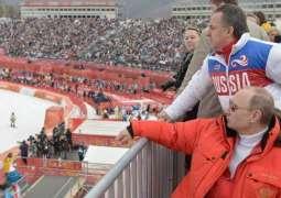 WADA's Decision Heavy Blow to Russian Sports, Tough Reaction Needed - Duma Deputy Speaker