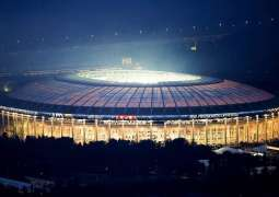 Russia Likely to Host UEFA Euro 2020 Matches Despite WADA Recommendations - Lawmaker