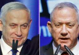 Israel's 2 Largest Parties Agree to Hold New General Election on March 2