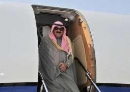 وزراء خارجية دول مجلس التعاون الخليجي يصلون إلى الرياض