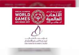Chaillot Prize for Special Olympics World Games places Abu Dhabi's efforts towards inclusion in the spotlight