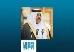 سمو أمير منطقة الباحة : الميزانية ستواصل مسيرة التنمية والتطوير والرقي بمناطق المملكة