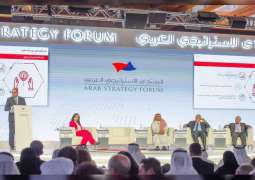 ASF 2019:  Arab World's unemployment rate is major roadblock to progress