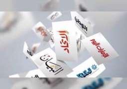 القمة الخليجية تتصدر اهتمامات الصحف المحلية