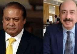 SC observes video clip to benefit Nawaz Sharif if established its genuineness