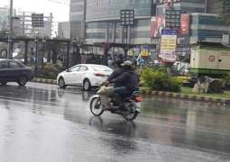Light rainfall in Karachi likely on Wednesday night: met office